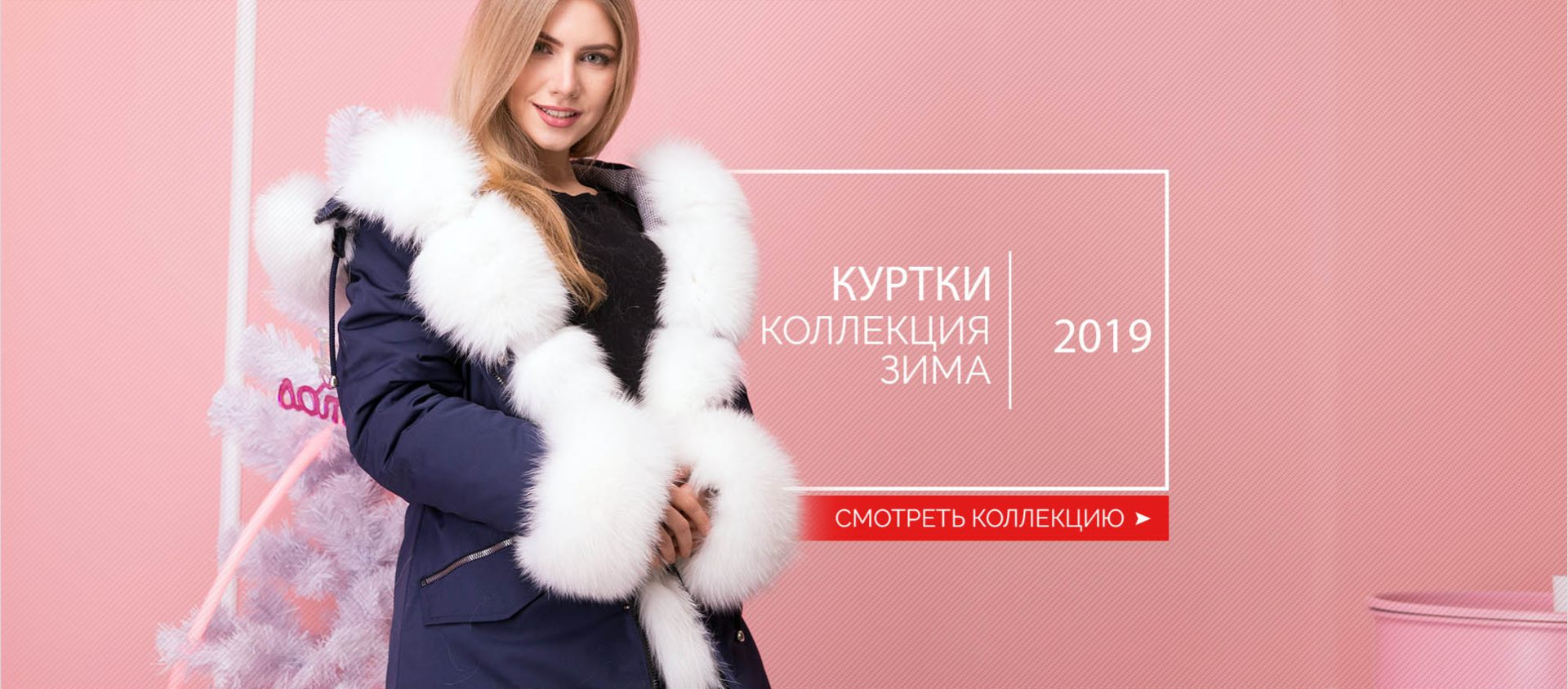 https://lady-elegance.com.ua/wp-content/uploads/2018/08/BAnner.jpg